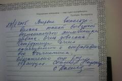Himchistka-myagkoj-mebeli-na-domu-v-Samare