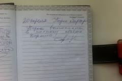 IMG_06711-e1430862155609