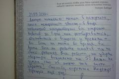 Himchistka-myagkoj-mebeli-divanov-matrasov-kresel-v-Samare