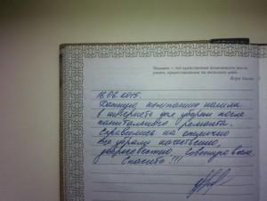 uborka-posle-remonta-ved-1