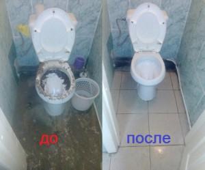 uborka-posle-potopa-uborka-kvartir63-2